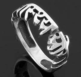 anel SwáSthya estreito